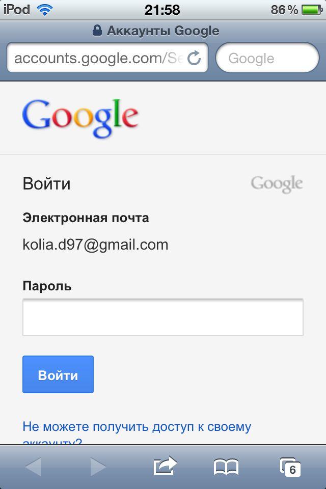 Gmailcom почта  вход в гугл почту