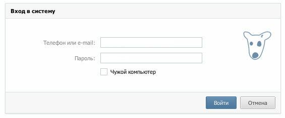 Интеграция Instagram в Вконтакте
