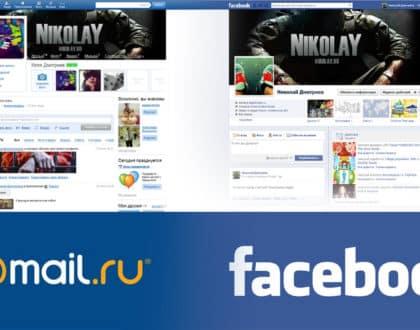 MaiI.ru выпустило летнее обновление