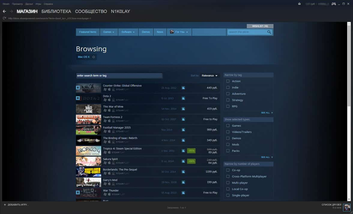 Steam Mac OS