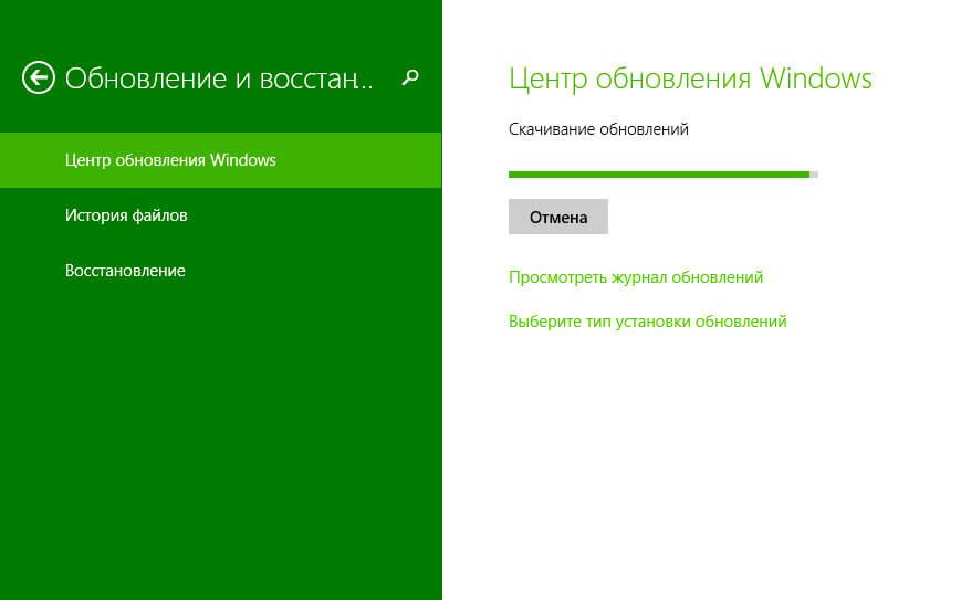Как обновить Windows 8.1 на Windows 10