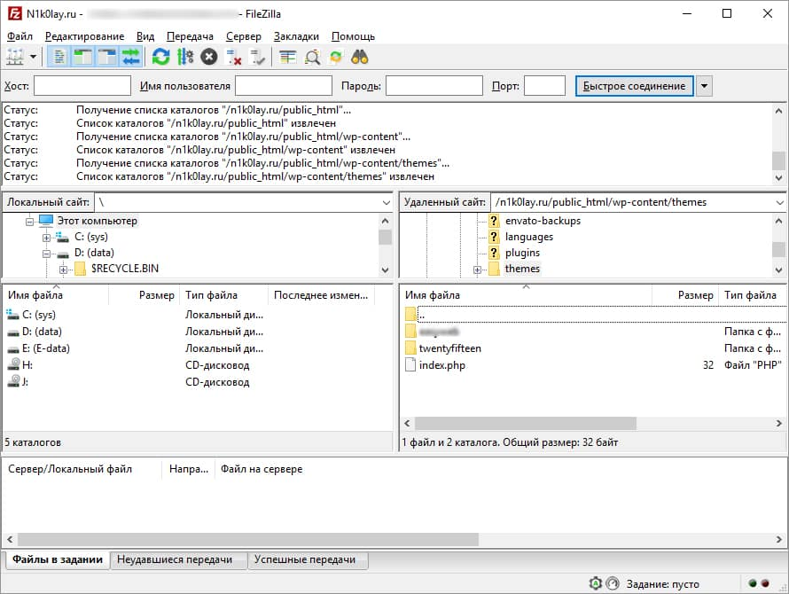 Установка темы WordPress через FTP-клиент FileZilla