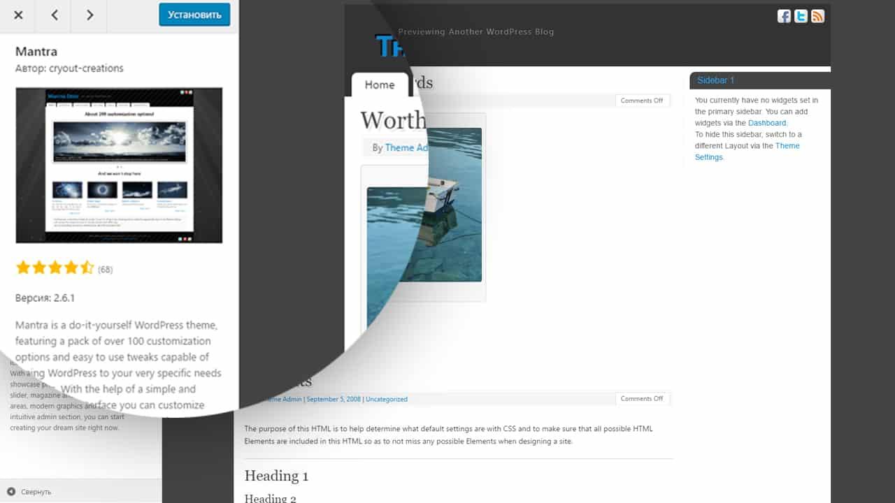 Просмотр внешнего вида темы WordPress и её установка